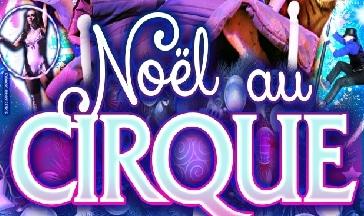 cirque noel besancon decembre 2016 comite entreprise arbre spectacle enfants doubs franche comte