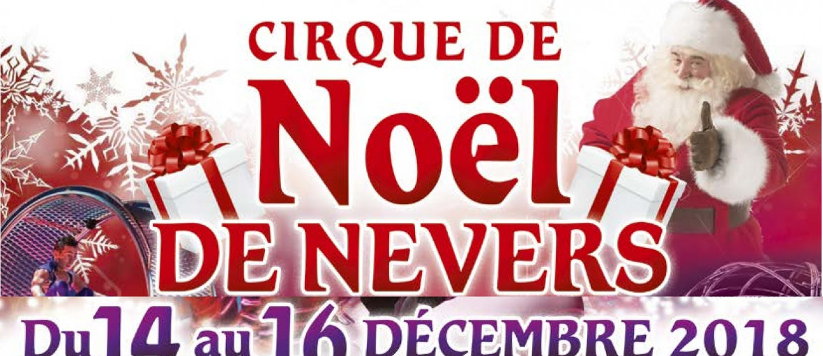 Spectacle noel parc exposition Nevers CE Decembre 2018